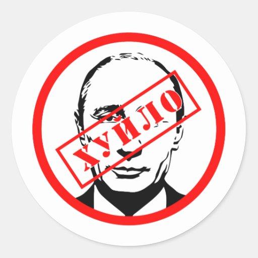 Стрельбу по детской площадке в Антраците устроил человек в российской военной форме, - СМИ - Цензор.НЕТ 6777