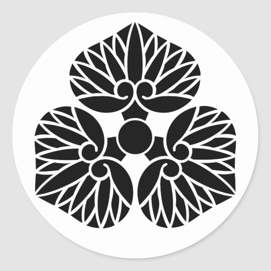 Water Lily Japanese Kamon Family Crest Classic Round