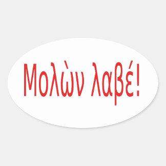 Μολὼν λαβέ! oval sticker