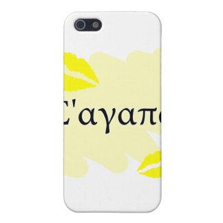 Σ'αγαπώ - Greek I love you Covers For iPhone 5