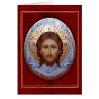 Χριστὸς ἀνέστη! Christ is risen! – Easter Greeting Greeting Card