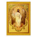 ¡Χριστὸς ἀνέστη! ¡Suben a Cristo! - Pascua Tarjeta