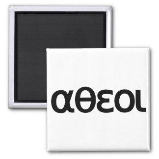αθεοι (Atheoi) Refrigerator Magnets