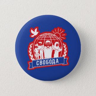 АНТИГЛОБАЛИЗМ СВОБОДА/FREEDOM - РОССИЯ PINBACK BUTTON