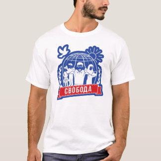 АНТИГЛОБАЛИЗМ СВОБОДА/FREEDOM - РОССИЯ T-Shirt