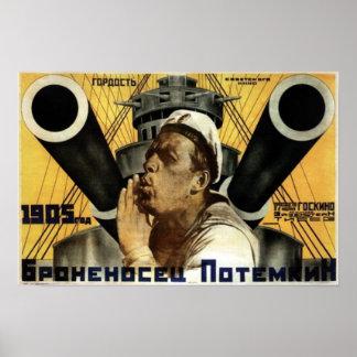 Броненосец «Потёмкин» I (Battleship Potemkin) Print