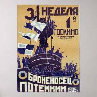 Броненосец «Потёмкин» II (Battleship Potemkin) Posters
