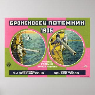 Броненосец «Потёмкин» III (Battleship Potemkin) Print