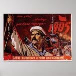 "Броненосец ""Потёмкин"" IV (acorazado Potemkin) Poster"