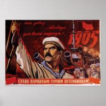Броненосец «Потёмкин» IV (Battleship Potemkin) Posters