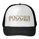 Герб России RUSSIA Coat of Arms Hats
