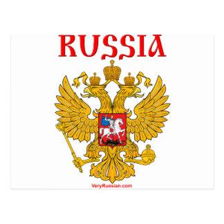Герб России RUSSIA Coat of Arms Postcard