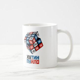 """Кружка белая """"Хутин Пуйло"""" (он же """"Путин Хуйло"""") Coffee Mug"""