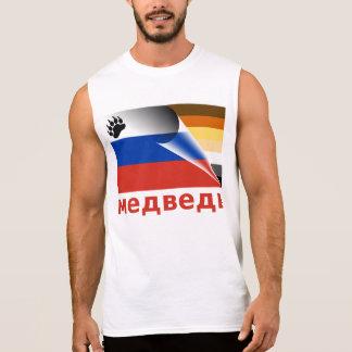 Медведь ruso de la bandera del orgullo del oso remera sin mangas