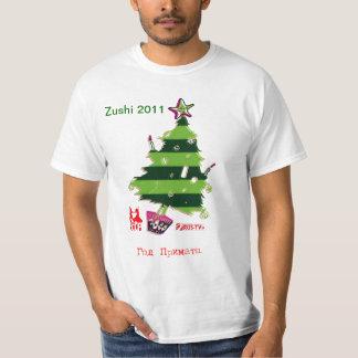 Новый Год (Летняя Версия) T-Shirt
