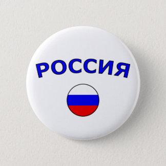 Россия Button