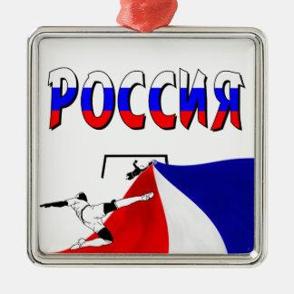 Россия Metal Ornament