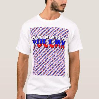 Россия T-Shirt