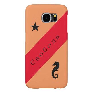 Свобода Freedom Samsung Galaxy S6 Cases