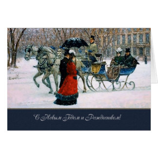 С Новым Годом . Russian Christmas / New Year Cards