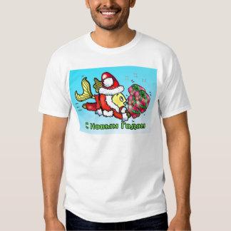 С Новым Годом Russian New Year funny cute Santa Cl T Shirt