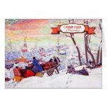 С Рождеством. Fine Art Christmas Cards