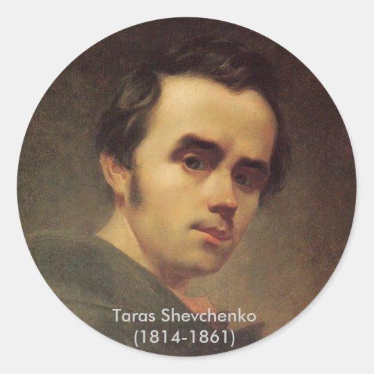 Тарас Шевченко - sticker