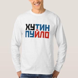 """Футболкадл.ру """"ХутинПуйло"""" (ака """"ПутинХуйло"""") Playeras"""