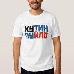 "Футболкамужская ""ХутинПуйло"" (ака ""ПутинХуйло"") Camisas"