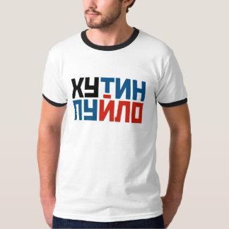 "Футболкамуж.рук ""ХутинПуйло"" (ака ""ПутинХуйло"") Playera"