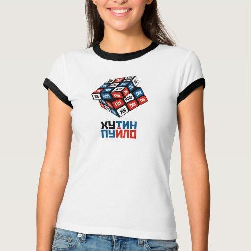 "Футболка девушка ""Хутин Пуйло"" (ака ""Путин Хуйло"") Tee Shirts"