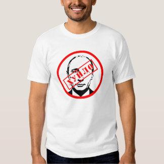 "Футболка мужская ""Путин Хуйло"" (ака Putin Huylo) Shirt"