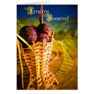 ¡ХристосВоскрес! (Pascua feliz!) Tarjeta De Felicitación