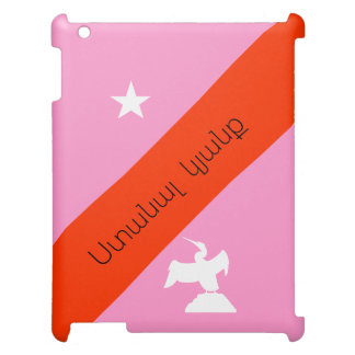 Ստանալ կյանք Get a life iPad Covers