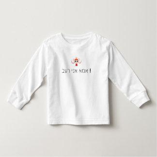 ¡אמאאנירעב! Mamá soy camiseta larga hambrienta de Playera De Manga Larga De Niño