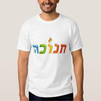חנוכה Chanukkah Light Happy 3D-like Hanukkah Shirt