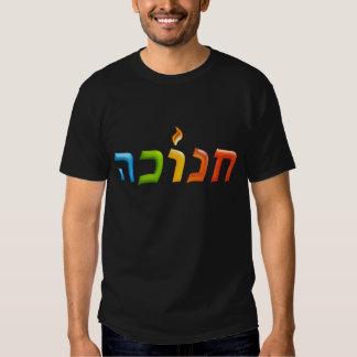 חנוכה Chanukkah Light Happy 3D-like Hanukkah T Shirt