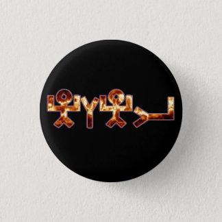 יהוה black rainbow fire pinback button