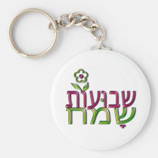 שבועותשמח hebreo Shavuot feliz de Shavuot Sameach