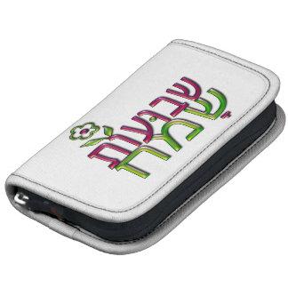 שבועותשמח hebreo Shavuot feliz de Shavuot Sameach Organizador