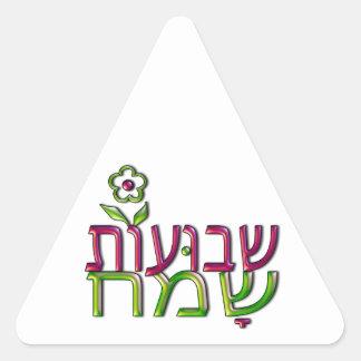 שבועותשמח hebreo Shavuot feliz de Shavuot Sameach Pegatina Triangular