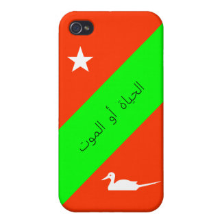 الحياة أو الموت Life or death Cover For iPhone 4