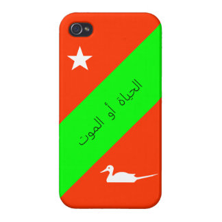 الحياة أو الموت Life or death iPhone 4/4S Cover