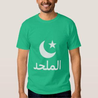 الملحد Atheist in Arabic T-Shirt