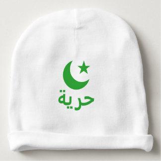 حرية Freedom in Arabic Baby Beanie