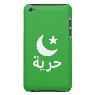 حرية Freedom in Arabic iPod Touch Cases