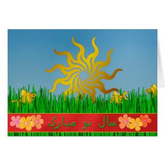سالنومبارک persa feliz del Año Nuevo Tarjeta De Felicitación