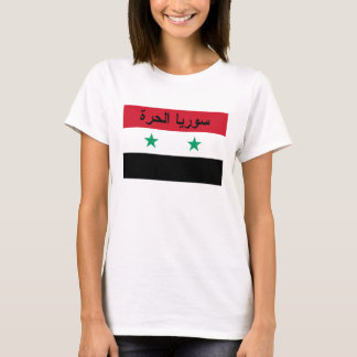 سورياالحرة libre de la bandera de Siria - Siria Playera