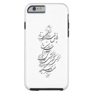 شعر حافظ با خظ نستعلیق فارسی - کاور iPhone 6 case/ Tough iPhone 6 Case