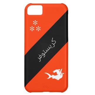 كريستوفر Christopher in Arabic iPhone 5C Cover